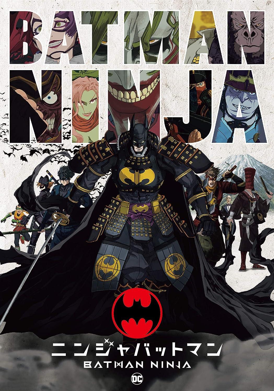 Amazon.com: Ninja Batman [DVD] JAPANESE EDITION: Movies & TV