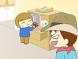 Amazon.co.jp: うちの3姉妹を観る | Prime Video