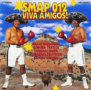 Amazon | SMAP 012 VIVA AMIGOS ...