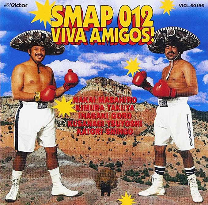 Image result for smap 012 viva amigos!