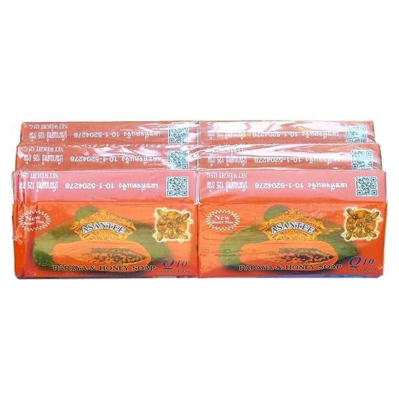 Asantee Papaya and Honey Skin Whitening Facial Soap