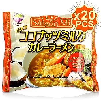 Saigon Mi Instant Curry Ramen Noodles