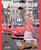 クアドリフォリオ・ドゥーエ Vol.5 (日本語のみ)