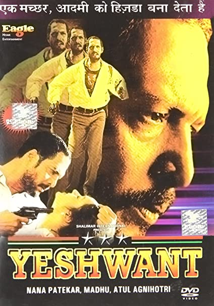 Amazonin Buy Yeshwant Dvd Blu Ray Online At Best Prices
