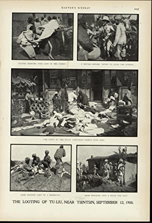 Amazon com: Looting of Tu-Liu Sikhs Soldiers Pawn Shop nice 1900