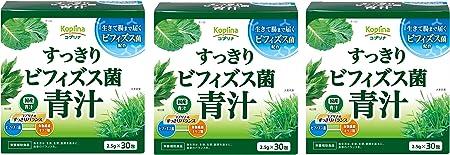国産青汁ビフィズス菌青汁大麦若葉明日葉ケール食物繊維オリゴ糖宇治抹茶2.5g×30包国内製造3個セット