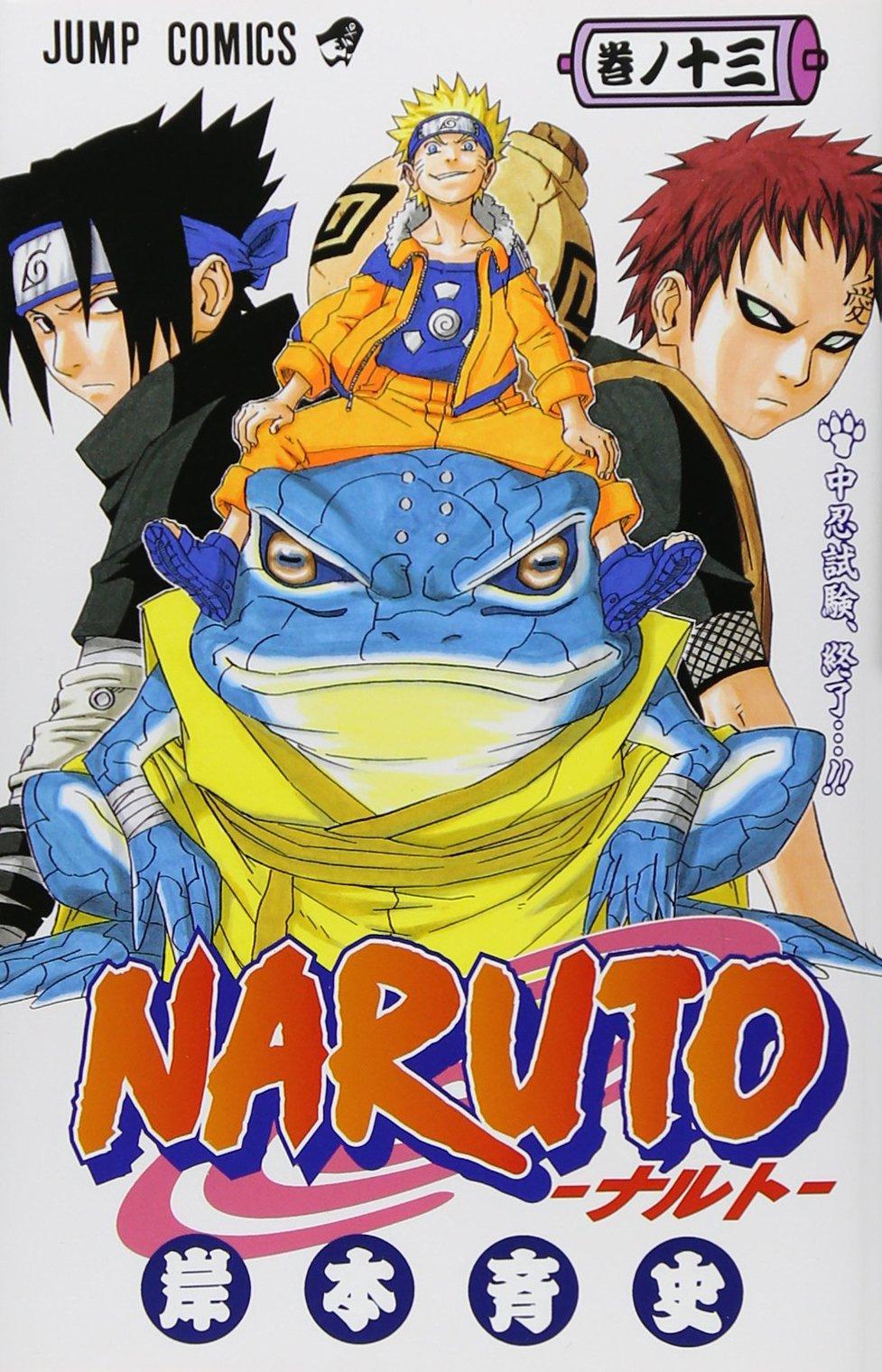 Download Naruto, Volume 13 (Japanese Edition) pdf epub