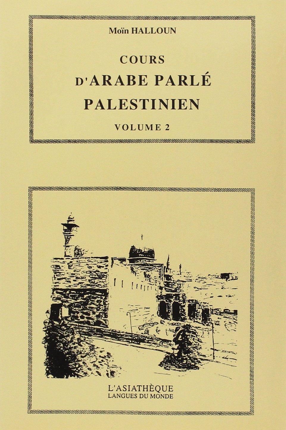Cours D Arabe Parle Palestinien Volume 2 Maison Des Langues Du Monde French Edition Halloun Moin 9782911053207 Amazon Com Books