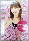 平野綾だけTV DVD出しちゃったんだぞ2009 DVDBOX 1