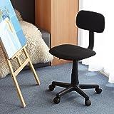 HOMY CASA Homycasa Yanyan Mesh Mid-back Executive Adjustable Computer Task Desk Office Chairs (Black)