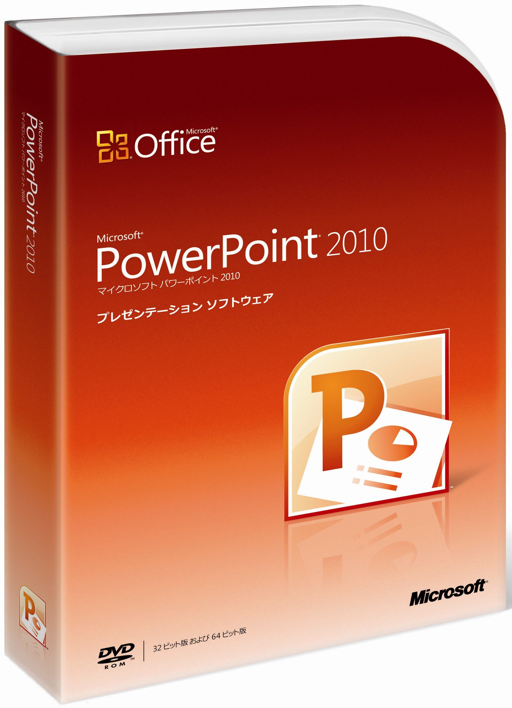 【35%OFF】PowerPoint 2010