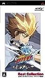 家庭教師ヒットマン REBORN! バトルアリーナ Best Collection - PSP