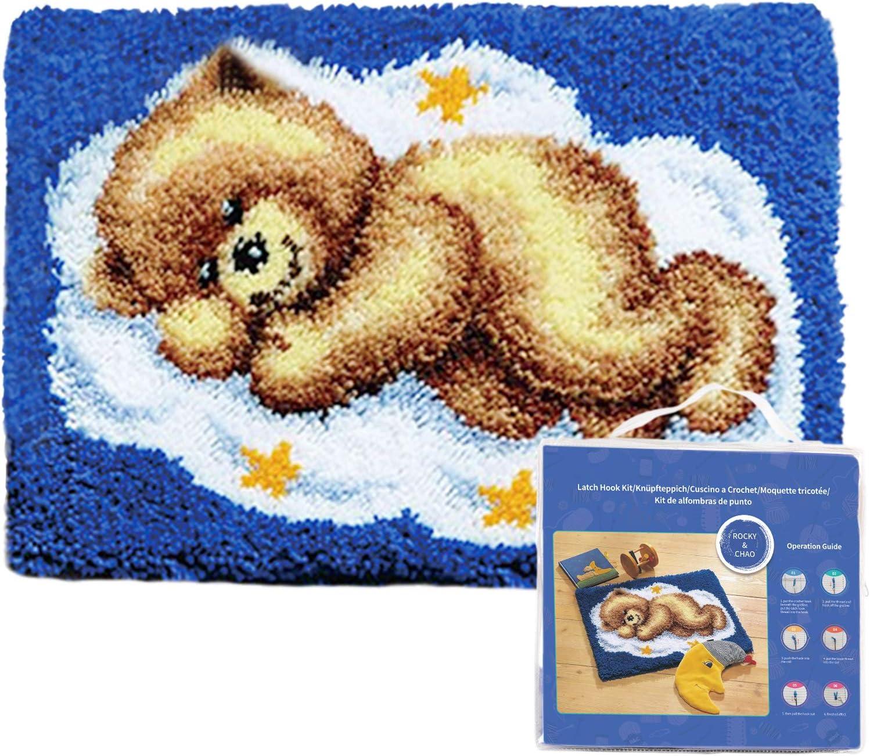 "Latch Hook Kits Rug Carpet Making Cushion for Home Decor, Teddy Bear, 20""x16"""