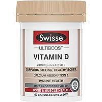 Swisse Ultiboost Vitamin D, 60 Capsules