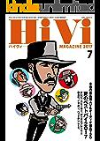 HiVi (ハイヴィ) 2017年 7月号 [雑誌]
