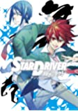 STAR DRIVER 輝きのタクト アンソロジー (ヤングガンガンコミックス)