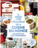 Le grand livre marabout de la cuisine facile - Le grand livre marabout de la cuisine facile ...