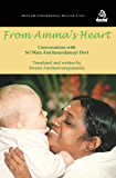 From Amma's Heart: (Fixed Layout Edition)