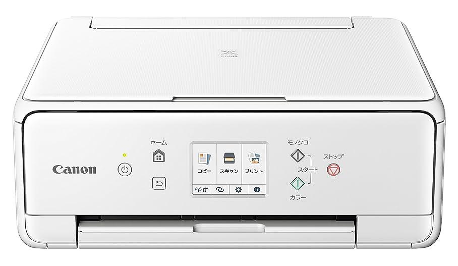 過言グローブ性差別Canon プリンター インクジェット複合機 PIXUS TS5030S ホワイト (白)
