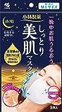 しっとり美肌マスク 美容液成分・保湿成分配合で一晩中お肌うるおう ゆったりMLサイズ 3枚