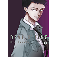 Devils' Line Vol. 6 (English Edition)