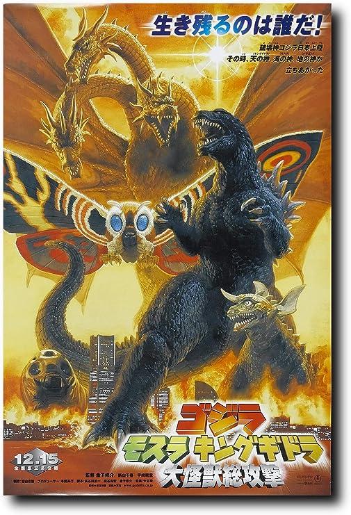 Amazon Com Mile High Media Godzilla Mothra And King Ghidorah