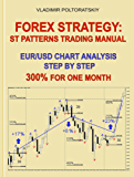 Forex Strategy: ST Patterns Trading Manual, EUR/USD Chart Analysis Step by Step, 300% for One Month (English Edition)