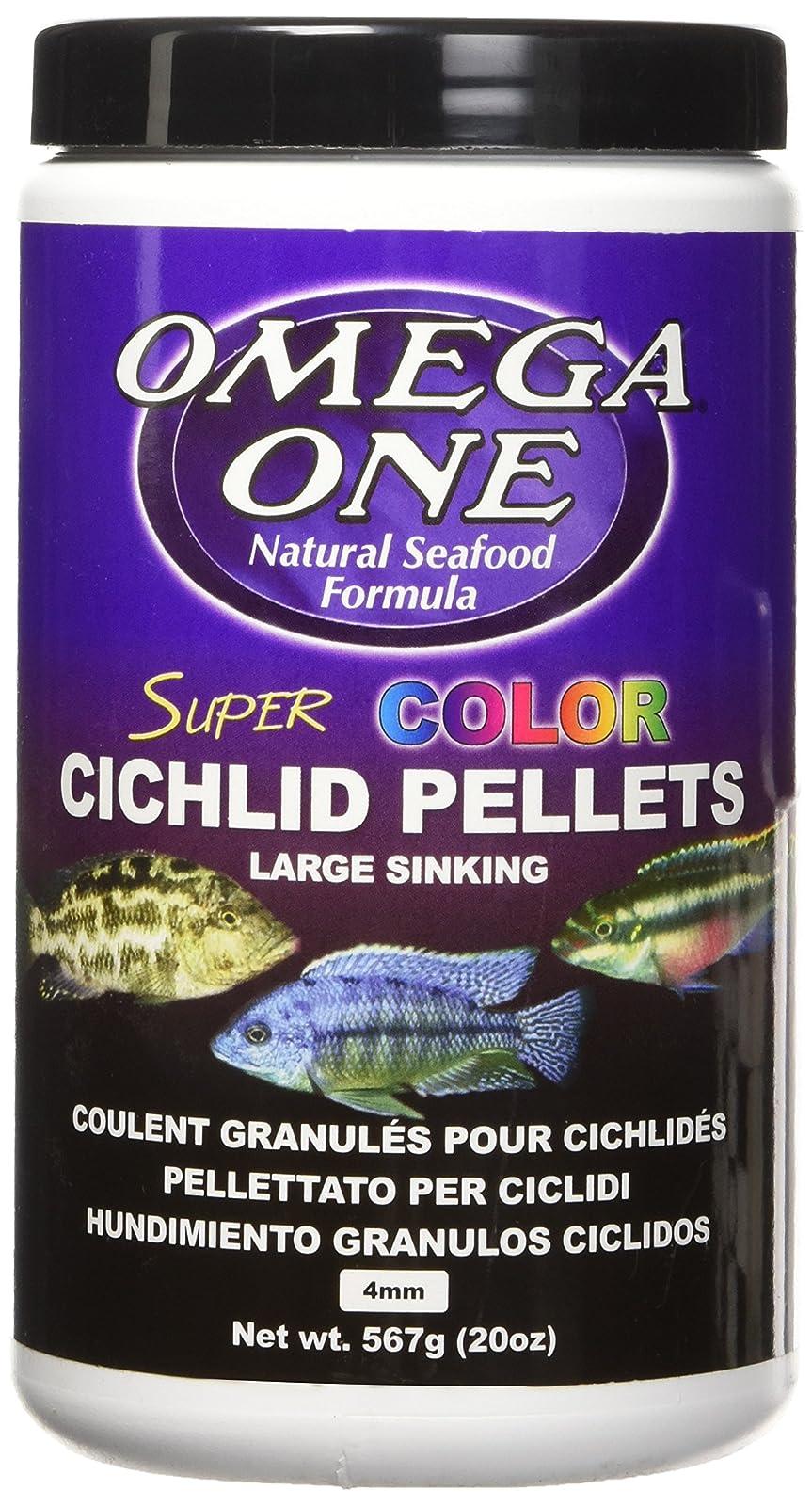 Omega One Super Color Cichlid Pellet - Large 52332 - 1