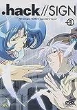 .hack//SIGN Vol.9 [DVD]