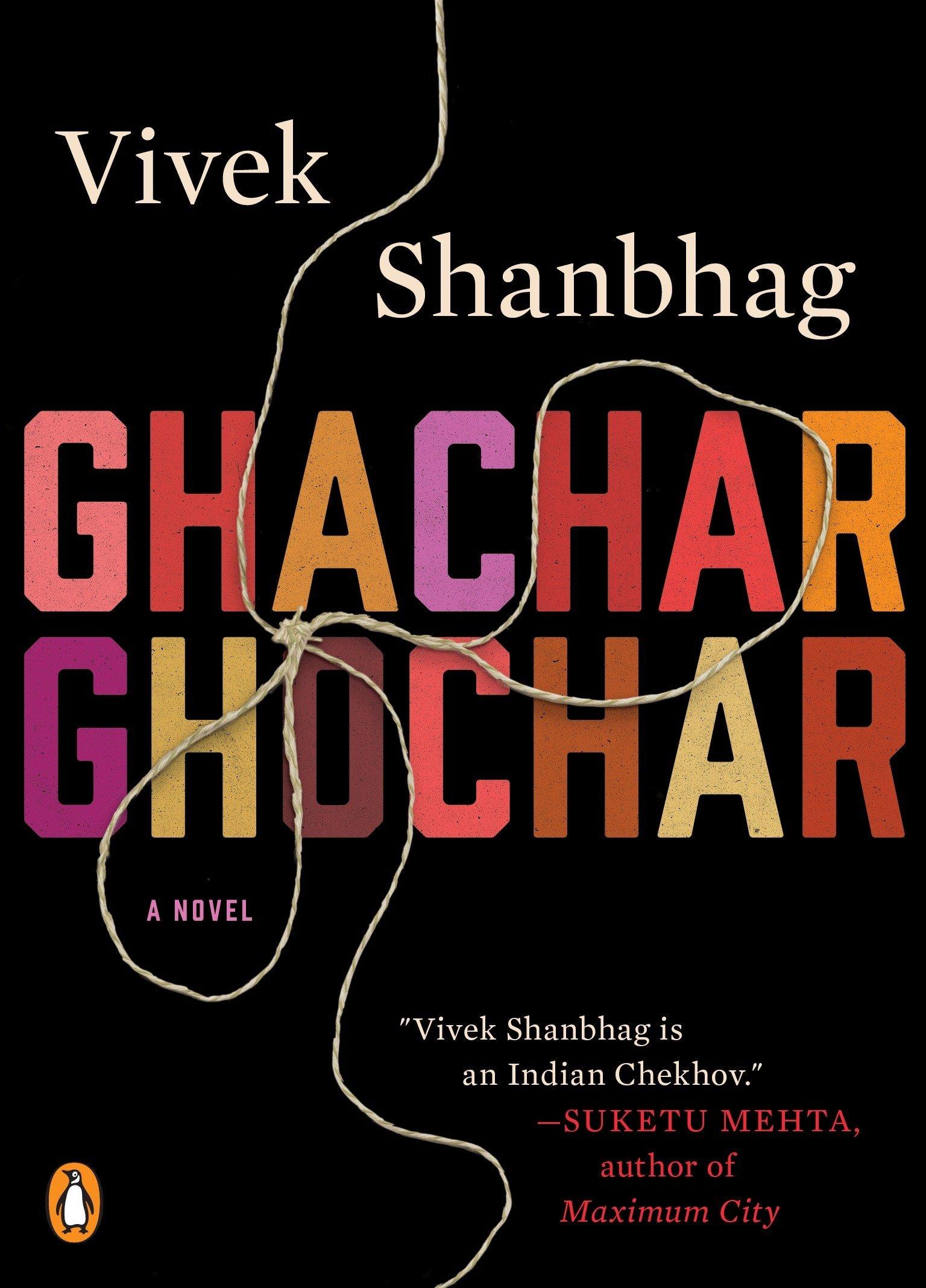 Ghachar Ghochar: A Novel: Amazon.ca: Shanbhag, Vivek, Perur, Srinath: Books