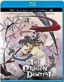 Dragon Dentist/ [Blu-ray] [Import]