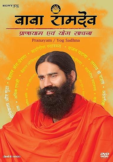 Amazon in: Buy Pranayam/Yog Sadhna - Hindi/English DVD, Blu
