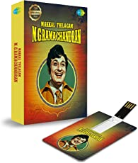Music Card: Makkal Thilagam - M.G.Ramachandran 320 Kbps Mp3 Audio
