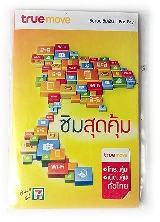 Amazon.com: True Move tarjeta SIM de Prepago para Tailandia