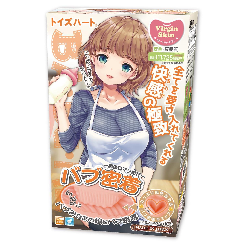 日本TH 叭噗密著 非貫通自慰套