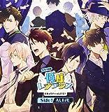 ドラマCD 俺様レジデンス CRAZY×ALIVE!! Side:ALIVE