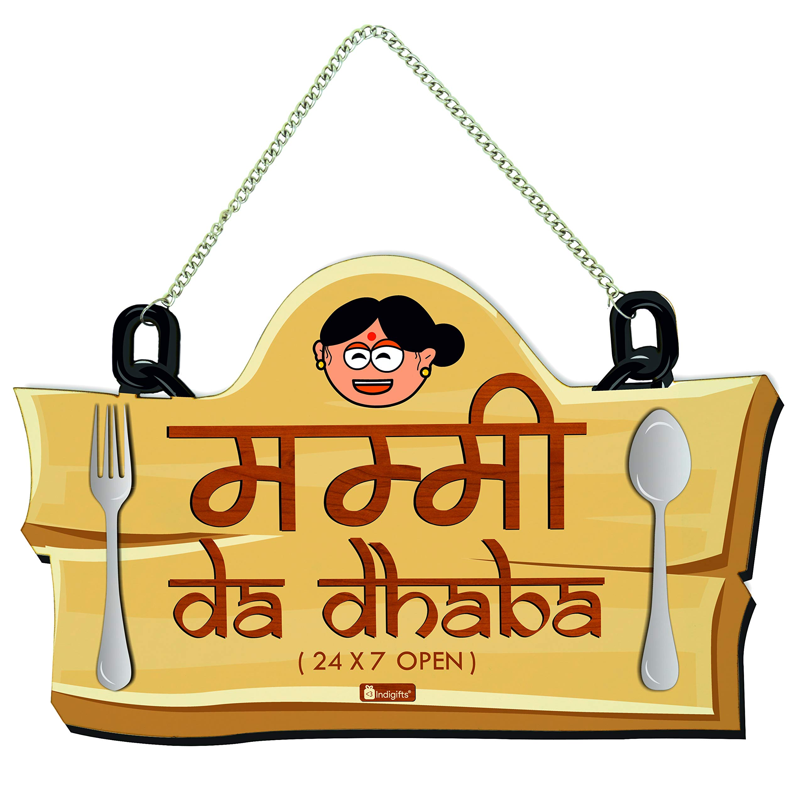 Indigifts Mummy Da Dhaba Brown Wall Hanging 8X12.5 Inches - Mom-Mummy-Maa-Birthday, Kitchen Door Sign, Cute Designer Gift for Mom, for Parents product image