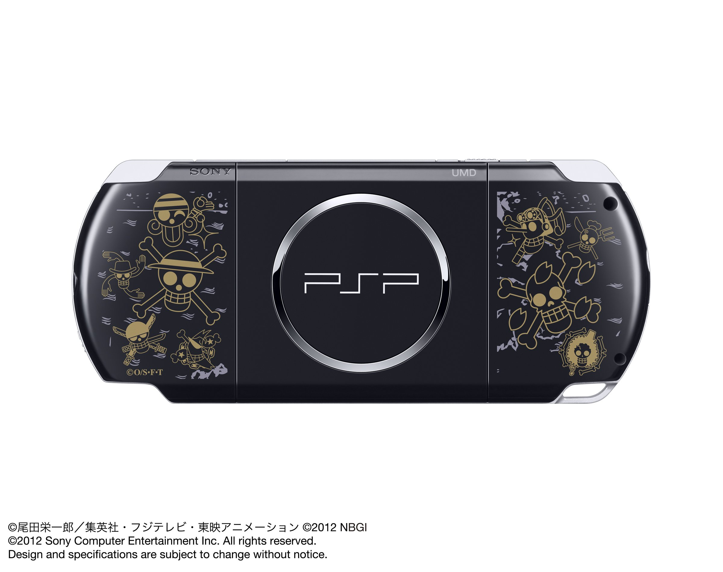 PSP PlayStation Portable One Piece ROMANCE DAWN Limited Edition by Sony (Image #3)