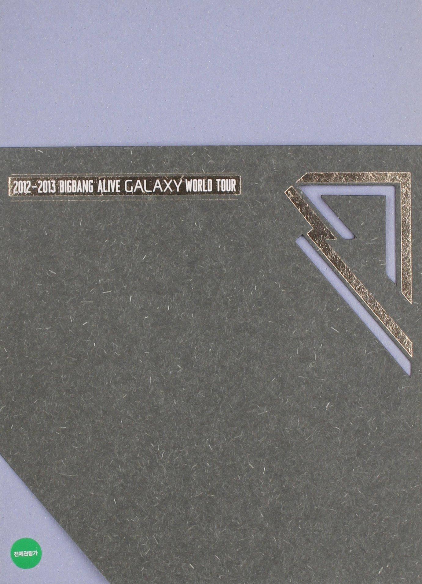 DVD : Bigbang - Alive Galaxy World Tour 2012 - 2013 (3 Disc)