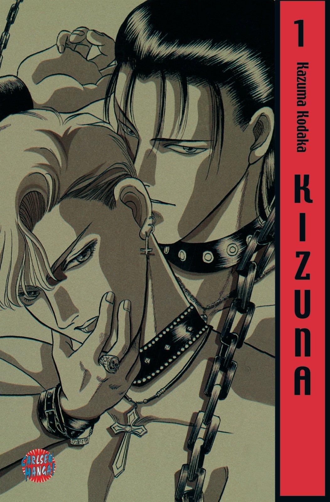 kizuna-band-1
