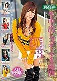 生中出しコギャル4時間 FIVE GALS COLLECTION Vol.3 / BAZOOKA(バズーカ) [DVD]