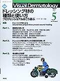 Visual D. 2014年5月号 Vol.13 No.5