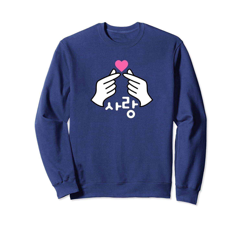 Sarang Korean Finger Heart Kpop KDrama I Love You Sweatshirt-Awarplus