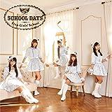 SCHOOL DAYS【初回限定盤】