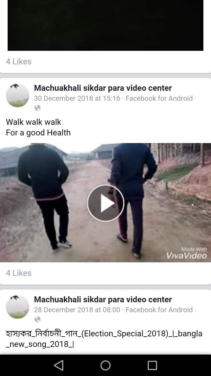 Machuakhali sikdar para video center: Amazon ca: Appstore