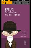 Introduzione alla psicoanalisi (eNewton Classici)