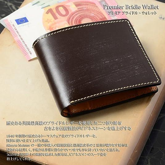 1c5eec6b2c5f Amazon   (アルベルト マイスター) 唯一無二の革製品を作る 英国トーマスウェア社のブライドルレザーで仕立て上げた 二つ折財布 (チョコ)    財布