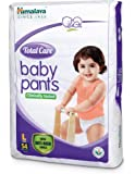 Himalaya Total Care Large Size Baby Diaper Pants (54 Count)