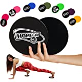 HomeGym 4U Set of 2 Gliding Discs, Dual Sided Abdominal Sliders for Carpet or Hardwood Floor, Core Trainer Fitness Equipment for Full Body Workout, Crossfit, Cardio Training, Six Pack Ab
