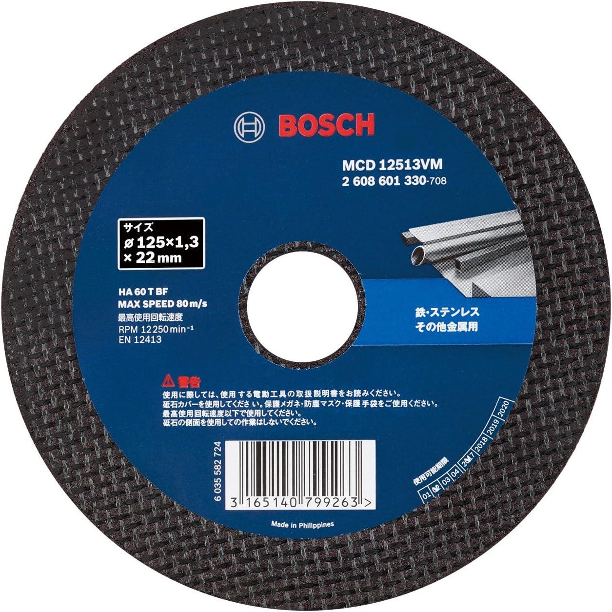 <br /> BOSCH(ボッシュ) バリューシリーズ・切断砥石(125mmφ・10枚入) MCD12513VM/10